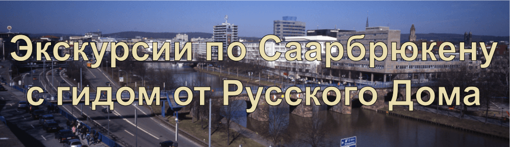 Russisches Haus Saar